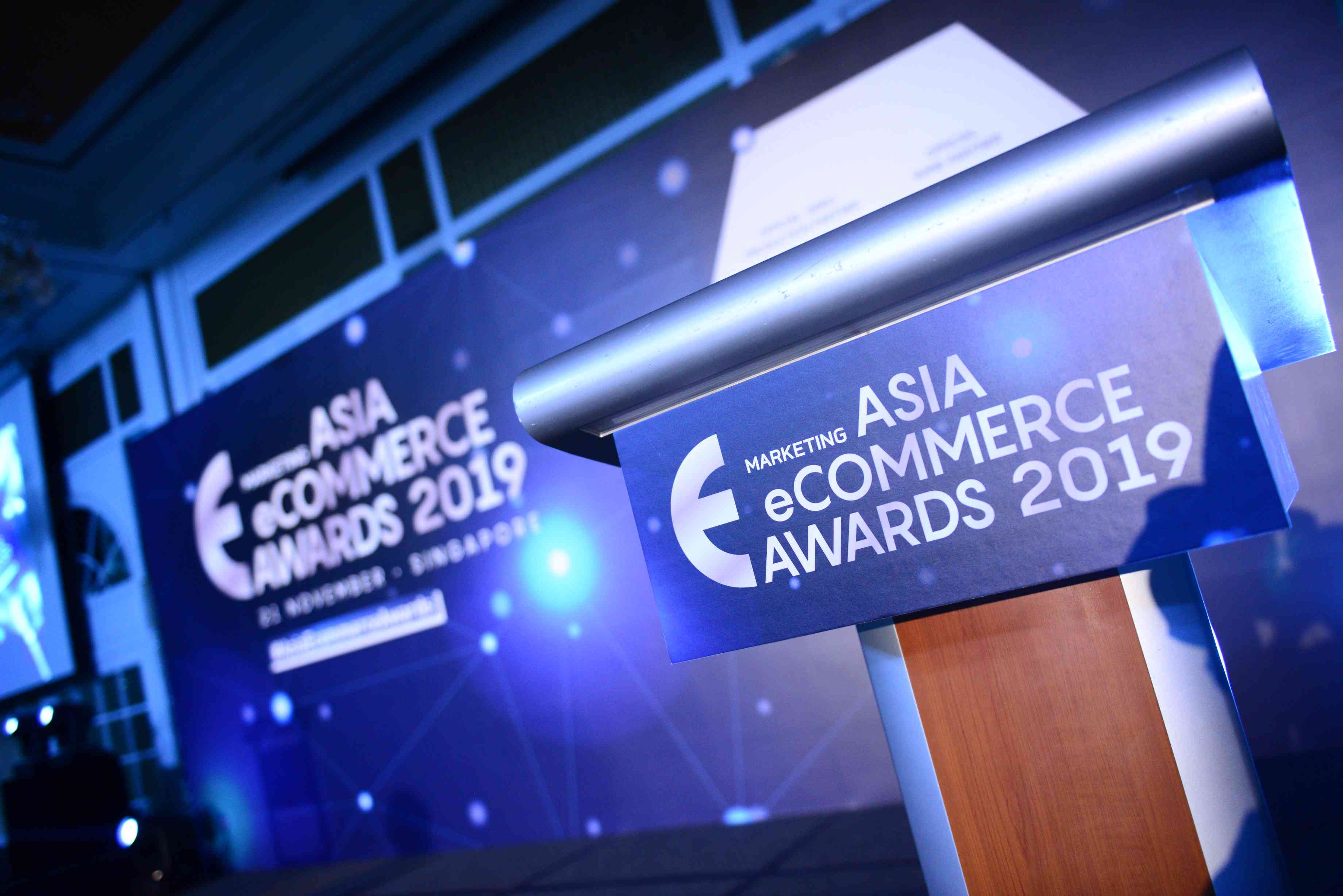Four Lessons from Our Four Wins at the 2019 Asia eCommerce Awards